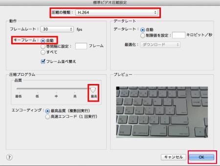 export video files 03
