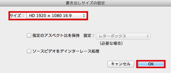 export video files 04