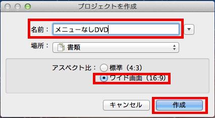 iDVD_menu_02