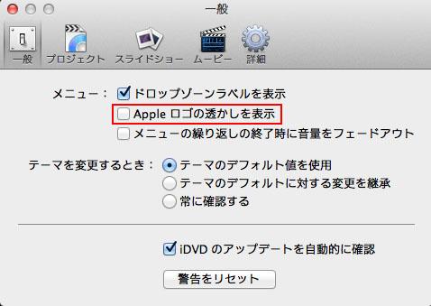 iDVD_menu_04