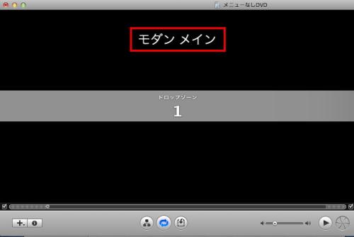iDVD_menu_14