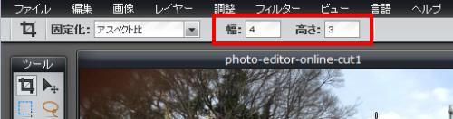 photo-editor-onlin-cut5