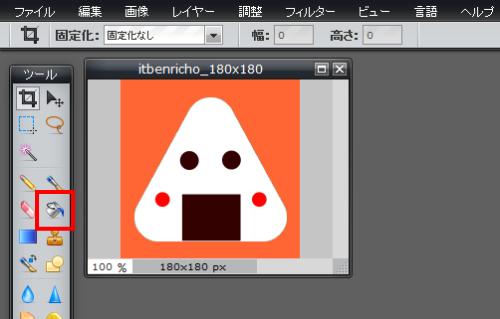 color-change1
