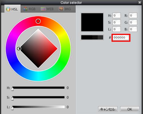 color-change3