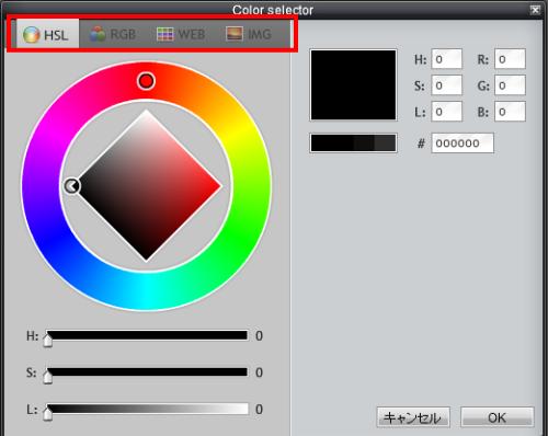 color-change4