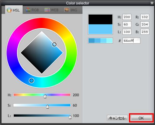 color-change5