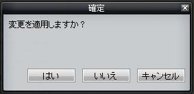 kakudo-hosei8