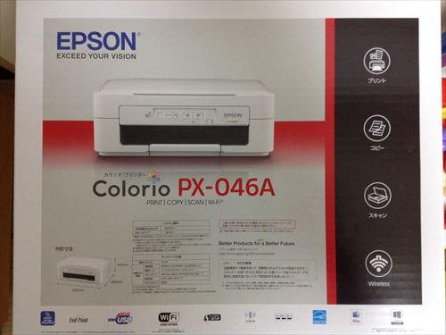 colorio-px-046a001