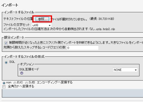 server-move10