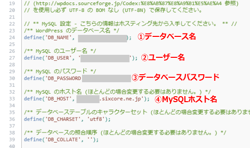server-move8