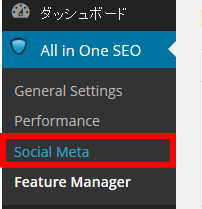 all-in-one-seo-ogp4