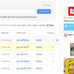 短縮URL画面