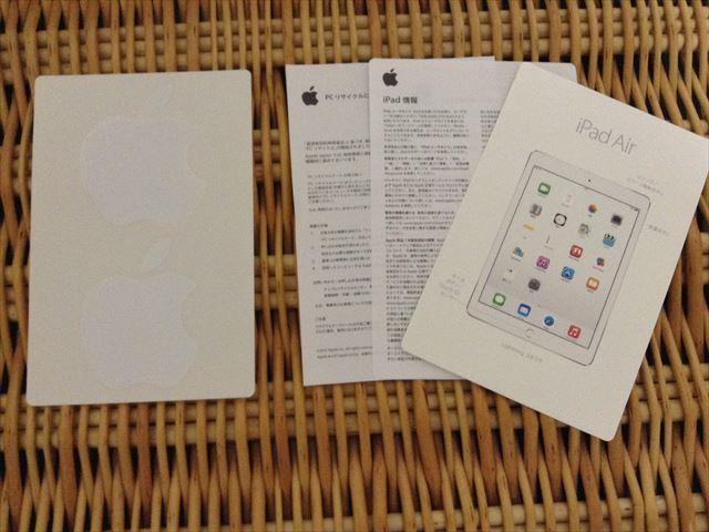 iPad Air 2[整備済製品]開封