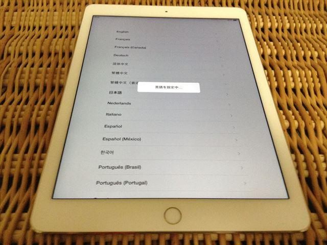 iPad Air 2[整備済製品]設定画面