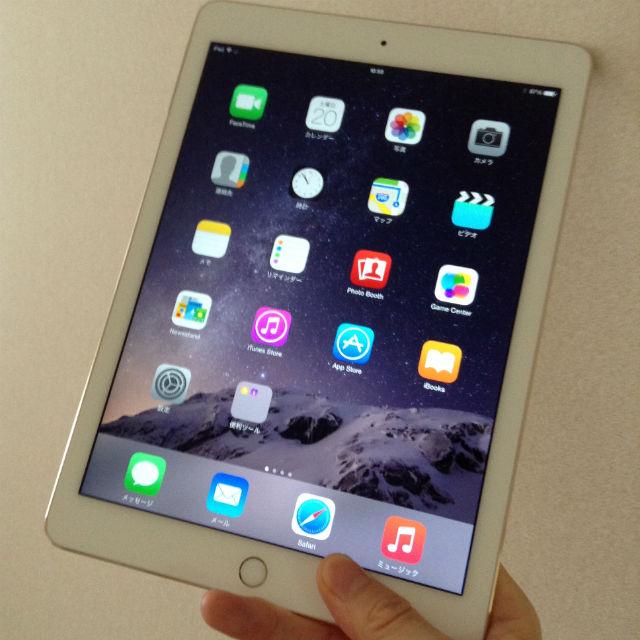 iPad Air 2[整備済製品]を手に持ってみた