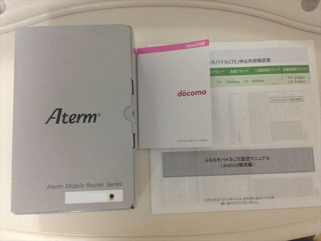 モバイルルーターNEC「Aterm MR04LN」本体・説明書など