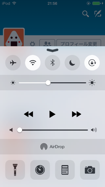 iOSのWi-Fi切り替えの画面