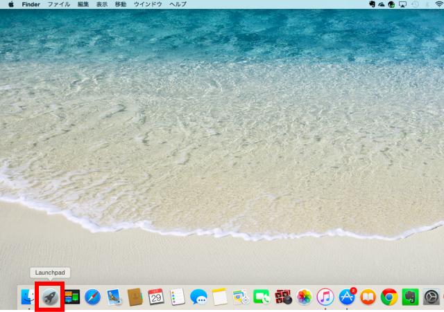 Mac Book Airのデスクトップ画面