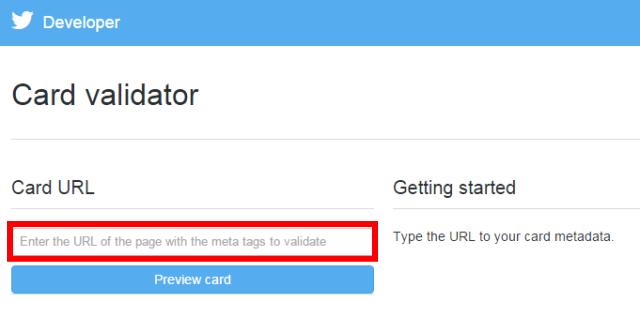 「Twitterカードの申請ページ(Card validator)」