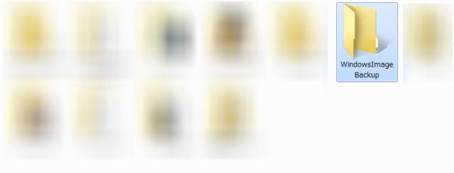 Windows7をバックアップする方法・保存先にイメージがあるか確認