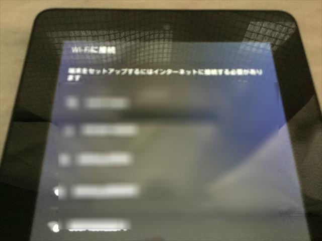 Amazon「Fire Tablet 8GB」セットアップ・Wi-Fiに接続