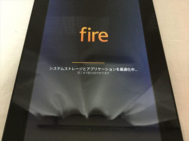 Amazon「Fire Tablet 8GB」セットアップ・アプリケーションの最適化