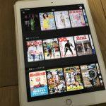 iPadで動画配信「U-NEXT」の雑誌ページを開いた様子