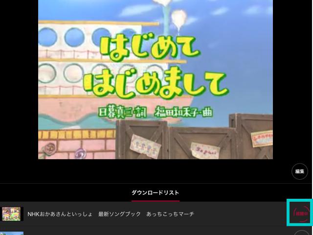 「dTV」の映像をダウンロードして、オフラインで見ている様子