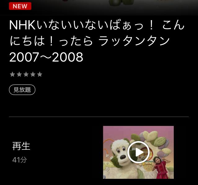 「U-NEXT」の動画をダウンロードする手順