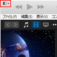 iTunes左上のメニューアイコン