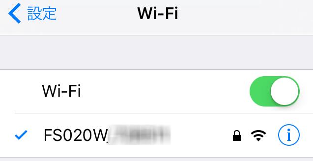 スマモバWi-Fi接続画面(初期設定)
