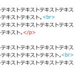 HTMLの使い方。とを両方使った例