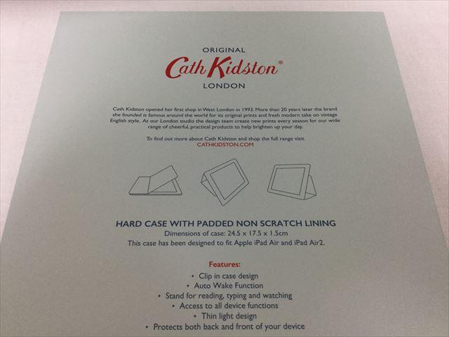 キャスキッドソンのiPad Air2ケース「ロンドンストリート」パッケージ裏側の説明書き
