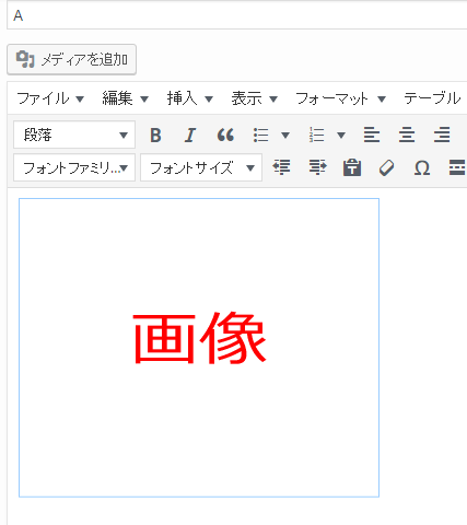 「SiteOrigin Editor」に画像とテキストを入力、一例