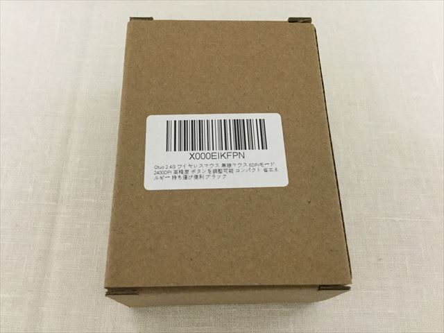 Qtuo2.4Gワイヤレスマウス、外箱