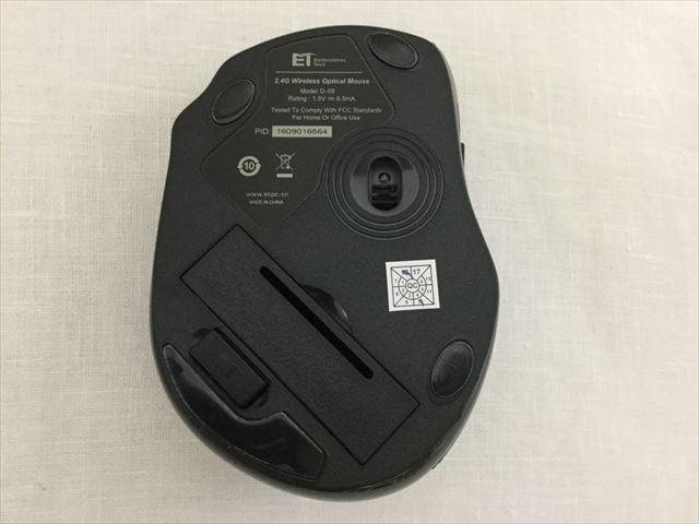 Qtuo2.4Gワイヤレスマウス、本体の裏側