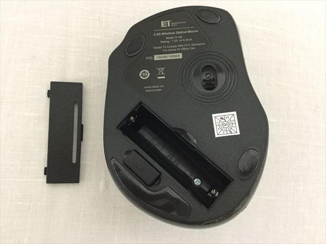 Qtuo2.4Gワイヤレスマウス、電池入れ