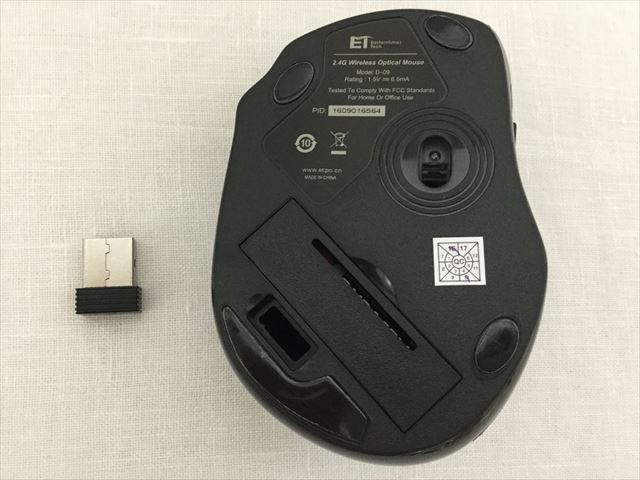 Qtuo2.4Gワイヤレスマウス、本体とワイヤレス受信機USB