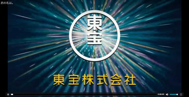 動画配信サービス「U-NEXT」ポイントで映画がスタート
