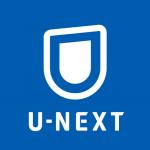 動画配信サービス「U-NEXT」ロゴ