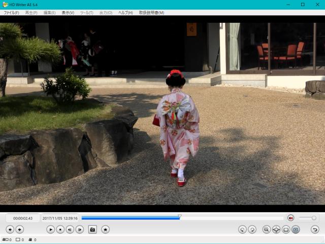 パナソニック「HD Writer AE 5.4」の編集画面