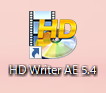 「HD Writer AE 5.4」アイコン