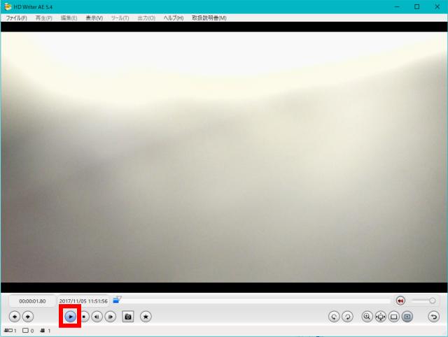 「HD Writer AE 5.4」1ファイルの編集画面