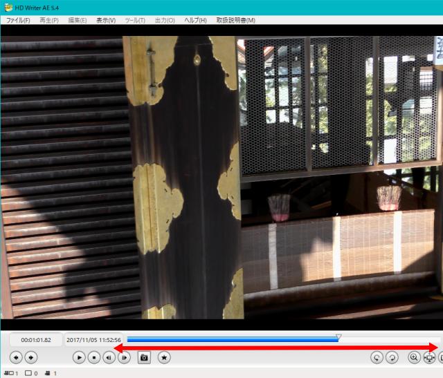 「HD Writer AE 5.4」1ファイルの編集画面、場面移動