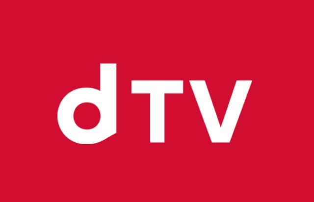 動画配信サービス「dTV」ロゴ