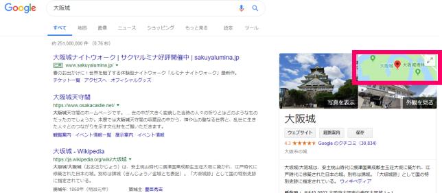 Google検索してgoogle Mpaをクリックした様子