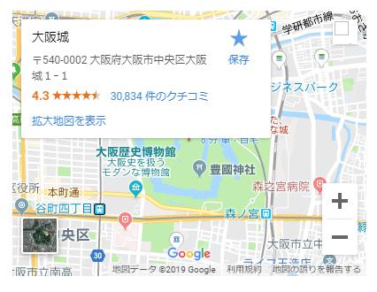 Google Mapをブログ・サイトに埋め込み。プレビューで表示されているか確認