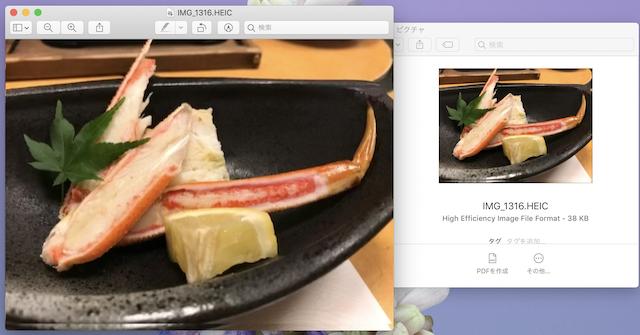 Macでサムネイル画像をWクリックし、プレビュー画像を開く