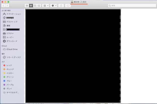 MacのFinderをクリックした直後の画面