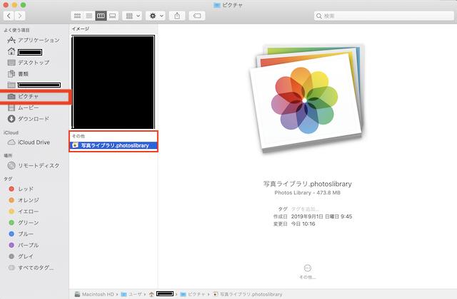 MacのFinderから「ピクチャー」フォルダーを選択